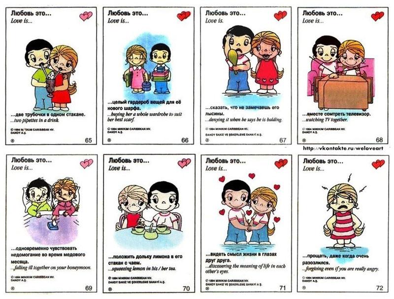 Дарим подарки Книжка с многоразовыми наклейками Карапуз